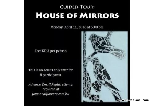 guided-tour-,-house-of-mirrors-kuwait