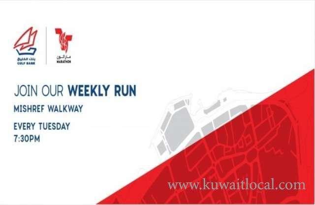 gulf-bank-642-weekly-run-1-kuwait