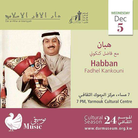 habban-2018-kuwait
