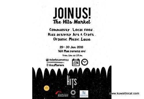 the-hits-market-at-360-mall-parking-|-events-in-kuwait-kuwait