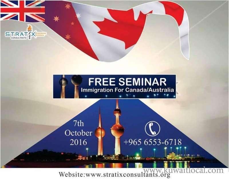 immigration-seminar-on-canada-and-australia-kuwait
