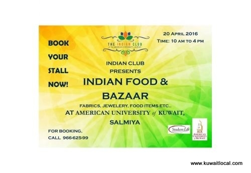 indian-food-and-bazaar-kuwait