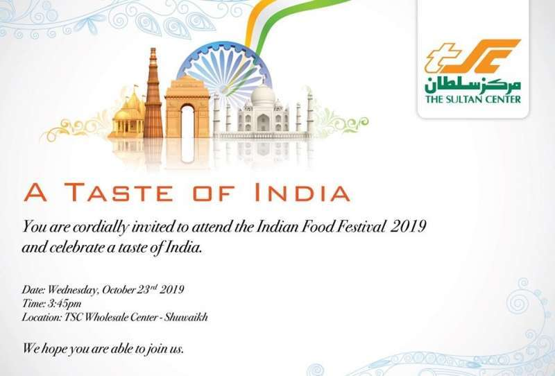 indian-food-festival-2019-kuwait