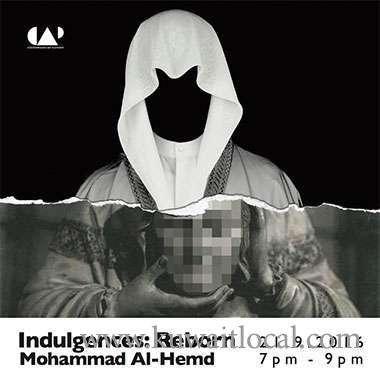 indulgences---reborn-kuwait