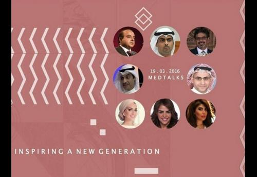 inspiring-a-new-generation-kuwait
