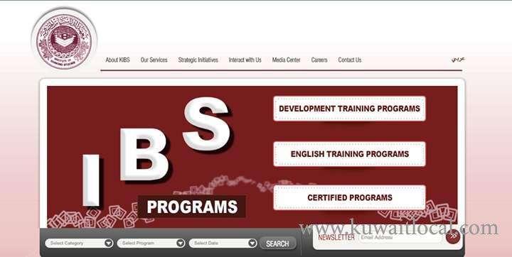 institute-of-banking-studies-kuwait