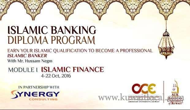 islamic-banking-diploma-program---module-i-islamic-finance-kuwait