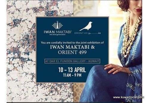 iwan-maktabi-and-orient-499--kuwait