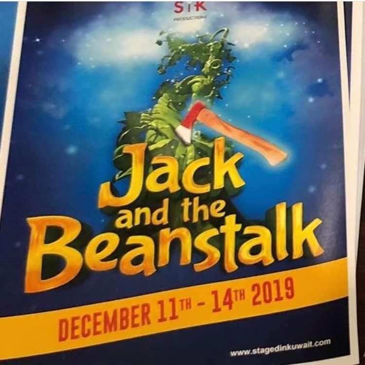 jack--the-beanstalk-kuwait
