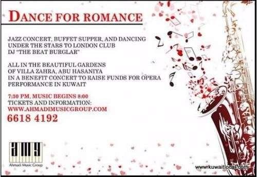 jazz-concert-|-events-in-kuwait-kuwait
