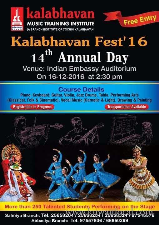 kalabhavan-fest-2016-kuwait