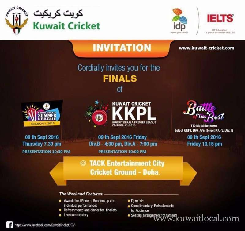 kc-summer-league-finals-kuwait