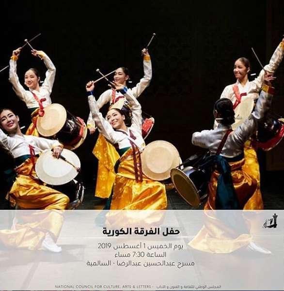 korean-music-night-kuwait