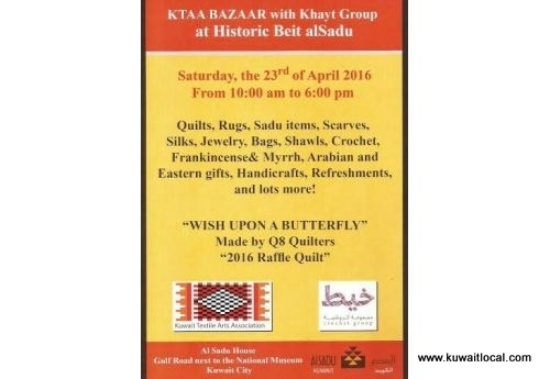 ktaa-spring-bazaar-at-sadu-house-kuwait