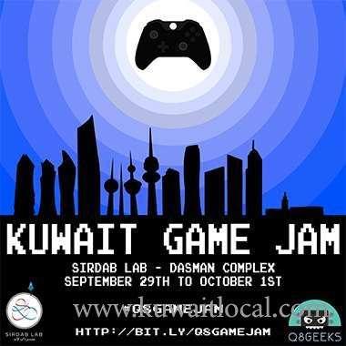 kuwait-game-jam-kuwait