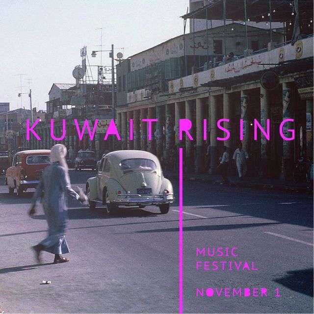 kuwait-rising-kuwait