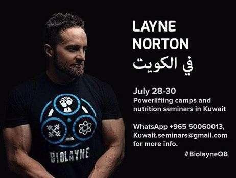 layne-norton-in-kuwait-kuwait