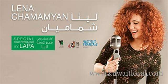 lena-chamamyan-concert-kuwait