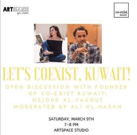 let-us-coexist-kuwait-kuwait