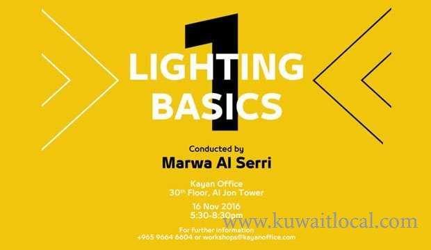 lighting-basics-workshop-by-marwa-al-serri-kuwait
