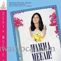 mamma-mia-a-musical-based-on-abba-songs-kuwait