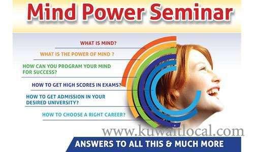 mindpower-seminar-at-shaastrotsav-on-13th-may-kuwait