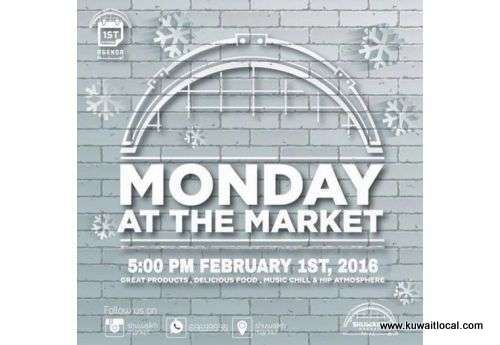 monday-at-the-market-|-events-in-kuwait-kuwait