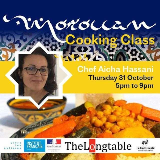 moroccan-cuisine-cooking-class-kuwait
