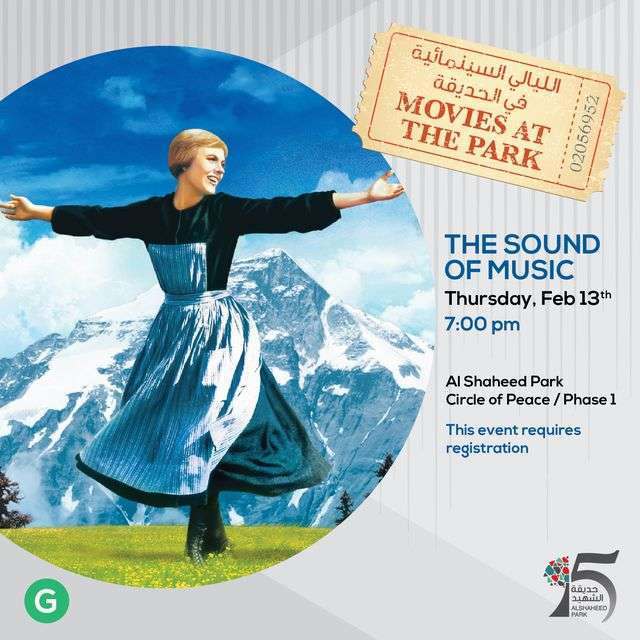 movies-at-the-park--the-sound-of-music-kuwait