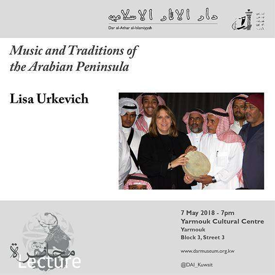 music-and-traditions-of-the-arabian-peninsula-kuwait