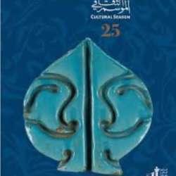 music-night-at-the-yarmouk-1-kuwait