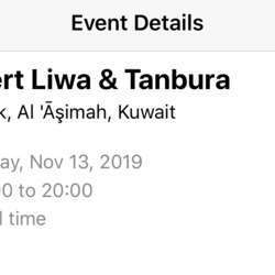 music-of-liwa-and-tanbura-kuwait