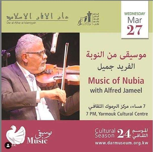 music-of-nubia-by-alfred-jameel-kuwait