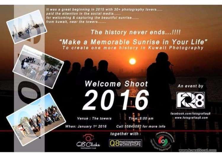 new-year-sunrise-meetup-kuwait