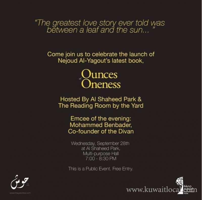 ounces-of-oneness-kuwait
