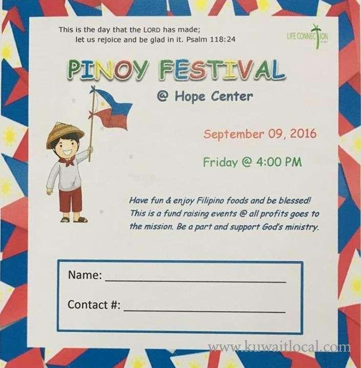 pinoy-festival-kuwait