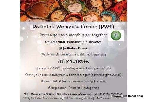 pwf--open-invitation-for-ladies-kuwait
