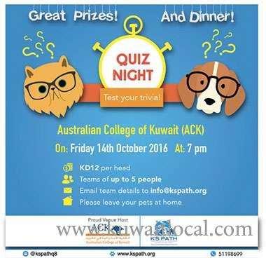 quiz-night-kuwait