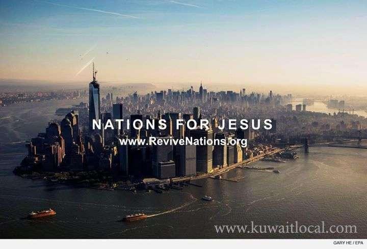revive-kuwait-kuwait