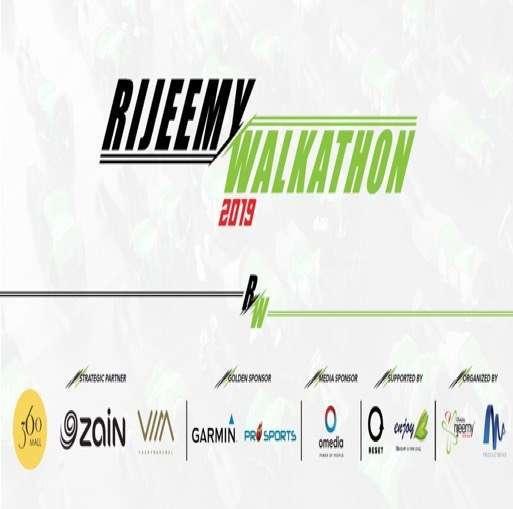 rijeemy-walkathon-kuwait