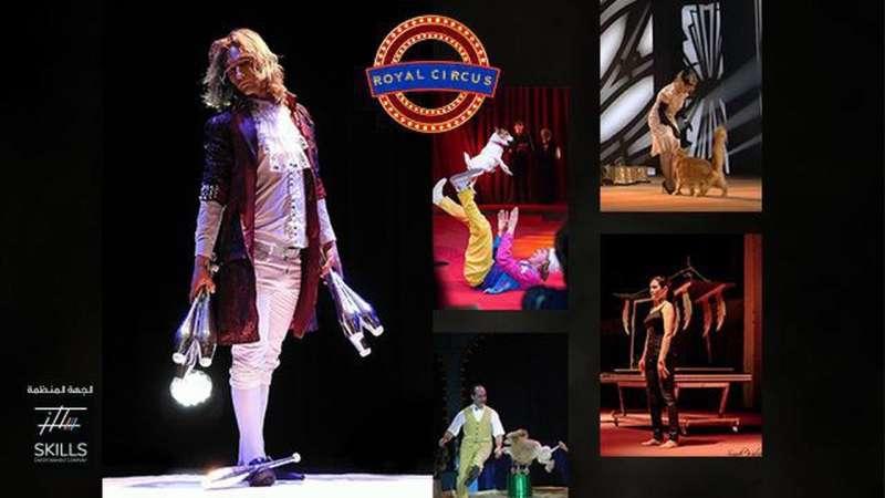 royal-circus-kuwait