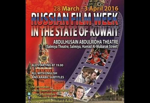 russian-film-week-in-the-state-of-kuwait-kuwait