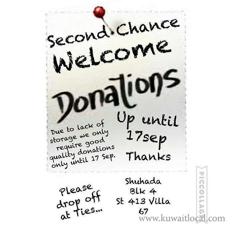 second-chance-welcome-donations-kuwait