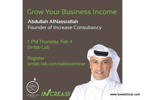 seminar-,-grow-your-business-income-|-events-in-kuwait-kuwait