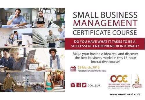 small-business-management-certificate-course-kuwait