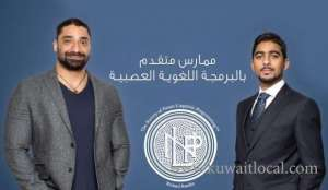 advanced-practitioner-neuro-linguistic-programming_kuwait