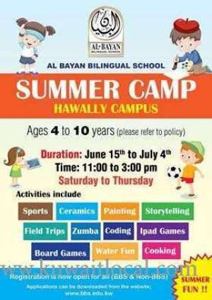 bbs-is-pleased-to-announce-the-launch-of-its-first-summer-camp_kuwait