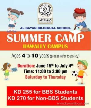 bbs-summer-camp_kuwait