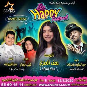 be-happy-festival_kuwait