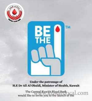 be-the-1-blood-donation-campaign_kuwait